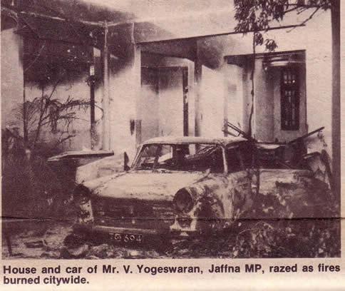 House and car of Mr. V. Yogeswaran Jaffna MP razed as fires burned in Jaffna citywide 1981