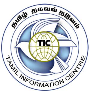 Tamil Information Centre Logo