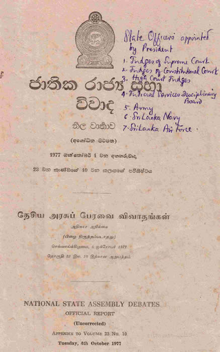 State Officers appointed by the President Sri Lanka Judges Military Officers Appendix to the National State Assembly Debates Official Report of 4th October 1977 Tuesday