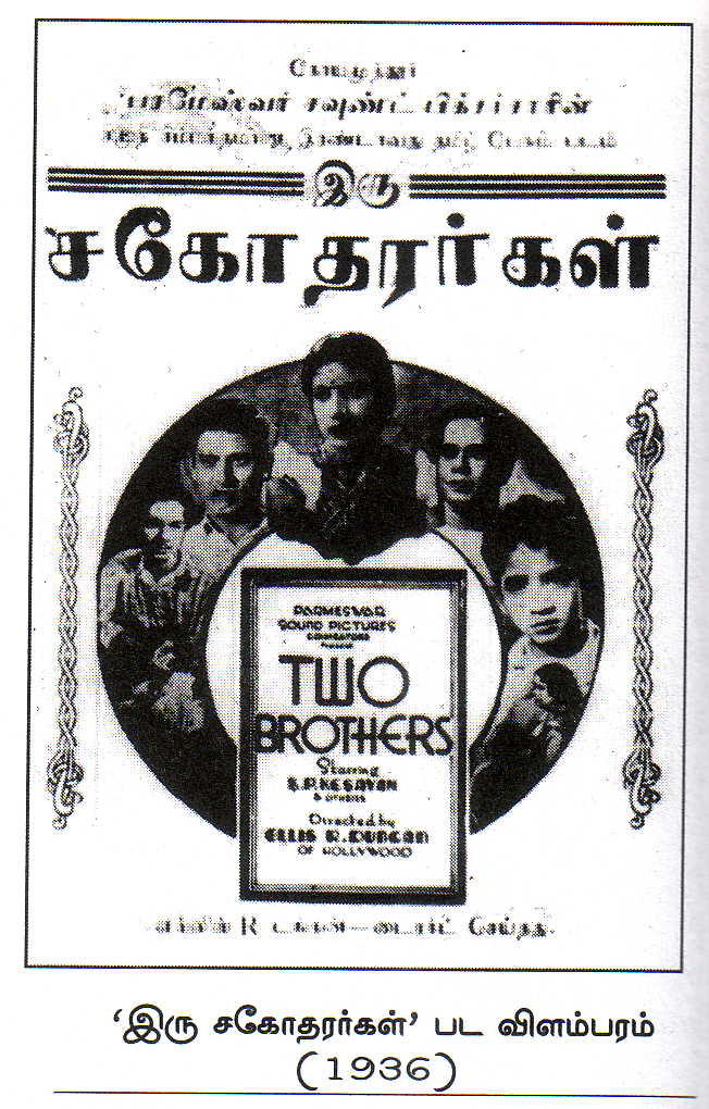Two Brothers movie poster