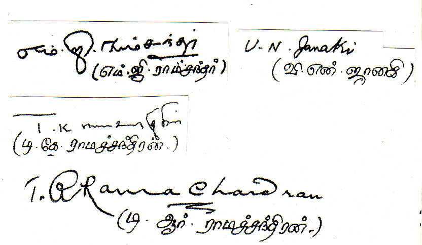 Signatures of MGR his namesakes and his wife