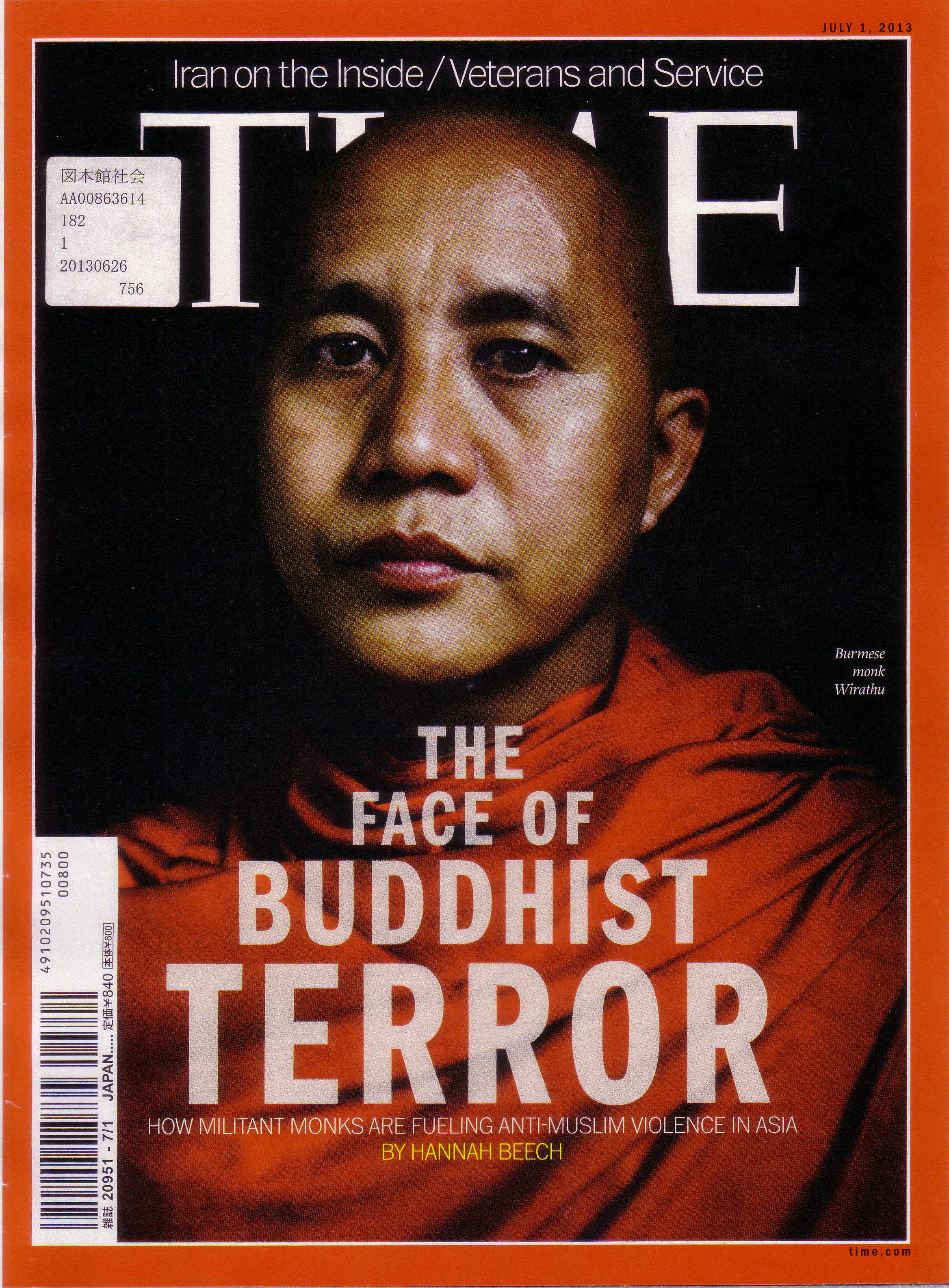 Time cover July 1 2013