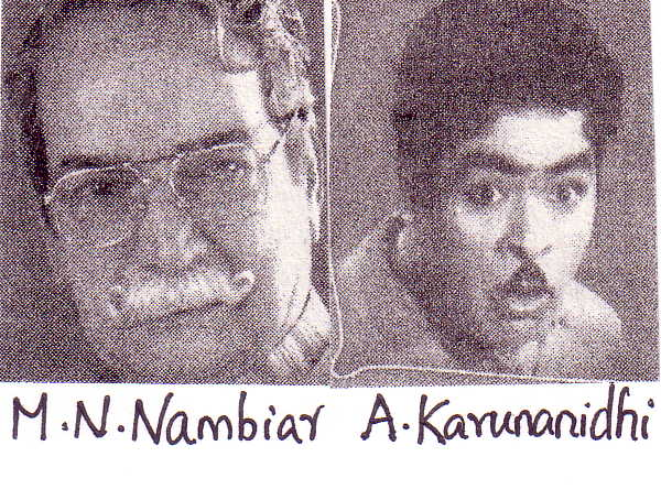 Nambiar and Karunanidhi facial