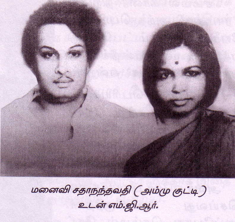MGR with his second wife Sadhanandavathi A