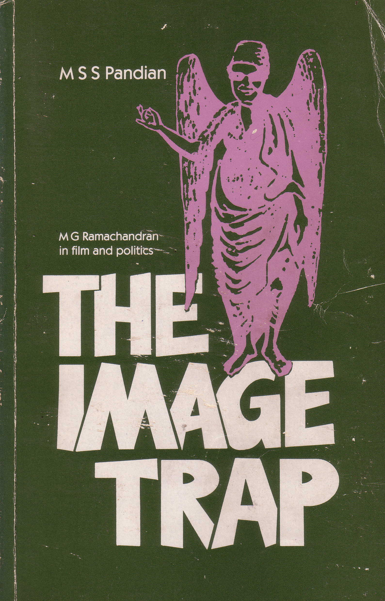 Pandian s The Image Trap book cover 1992