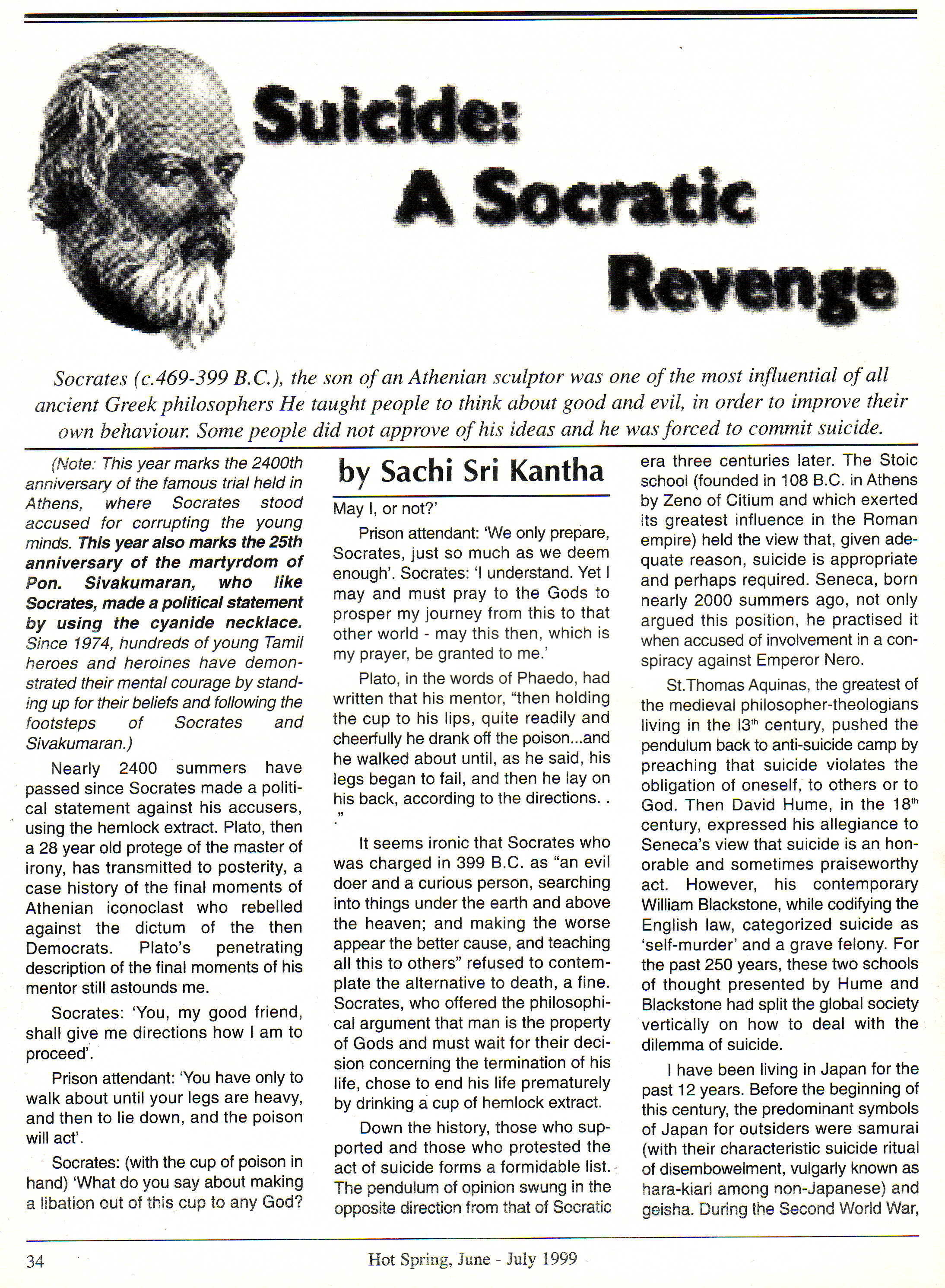 Socrates and Sivakumaran mentioned by Sachi in 1999