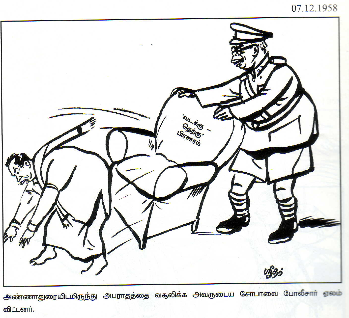 Anna punished for Dravida propaganda cartoon 1958