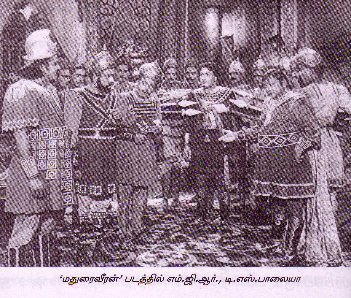 MGR and T.S.Balaiah in 'Madurai Veeran' 1956 movie