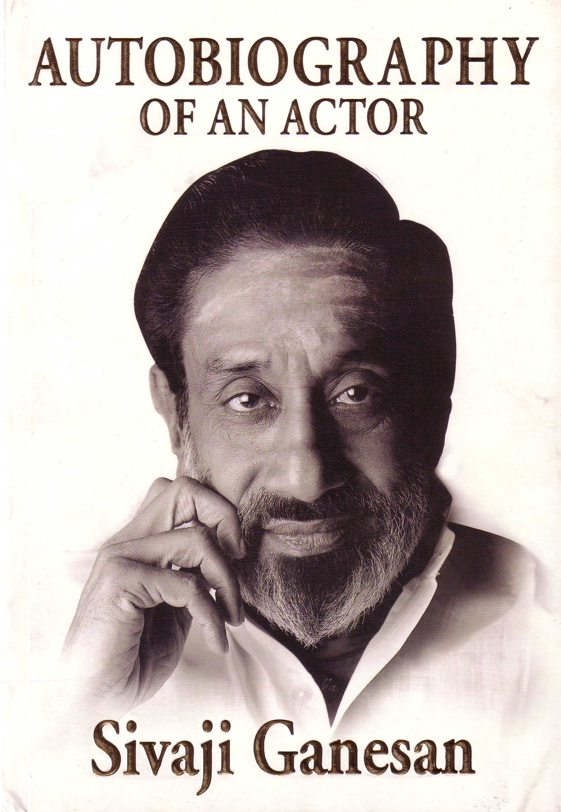 Sivaji Ganesan autobiography front cover