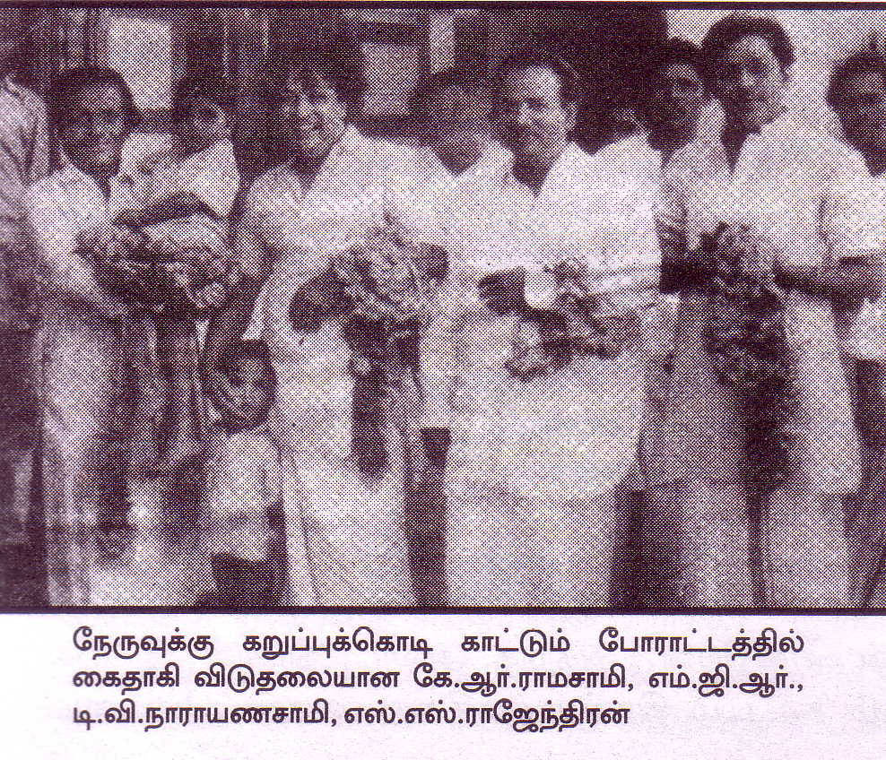 MGR and SSR with K.R.Ramasamy after release from detention