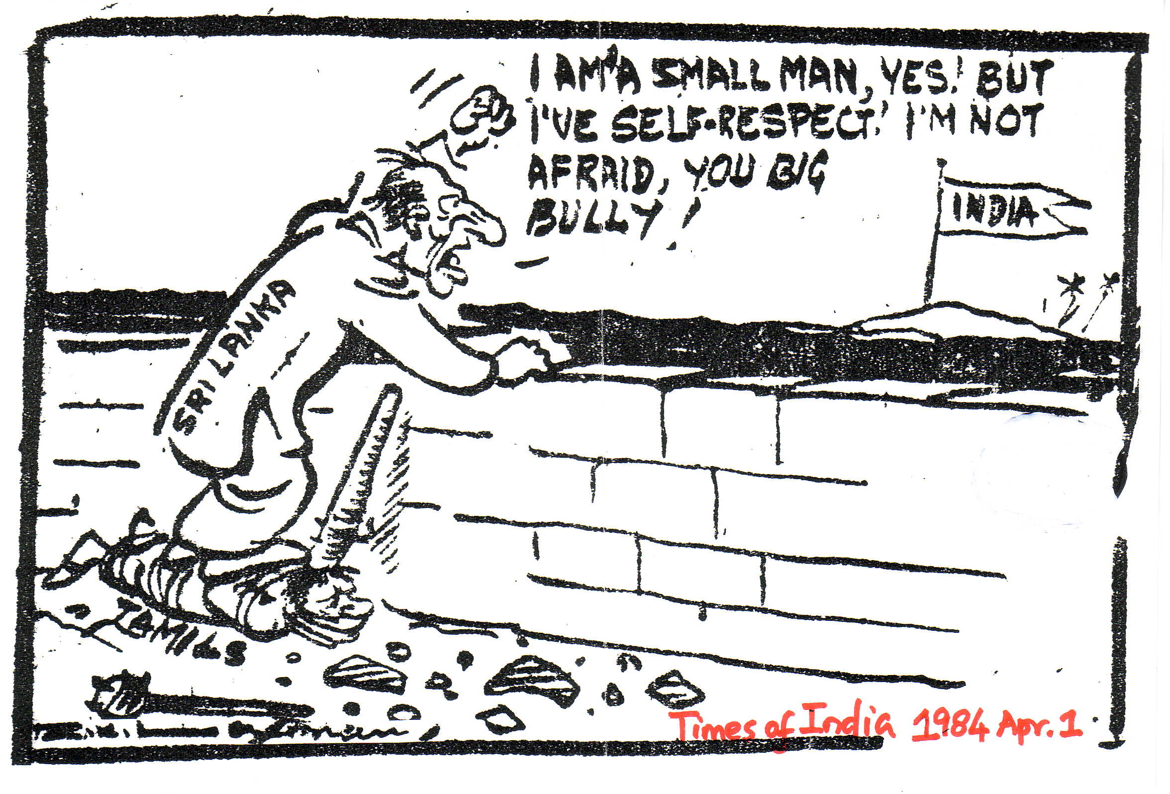 Laxman cartoon 1984
