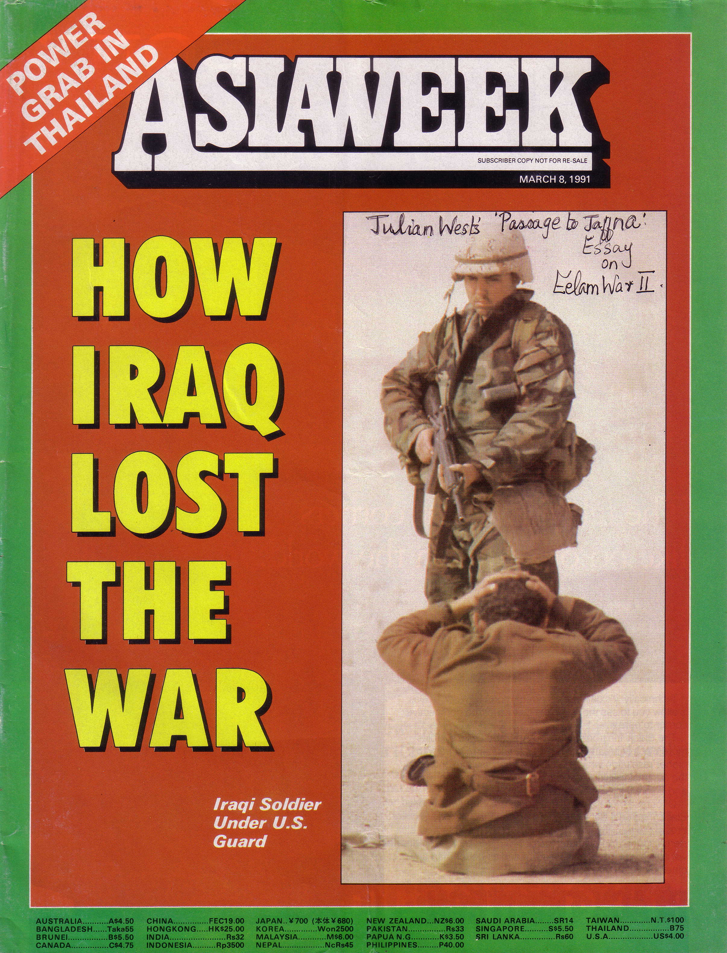 Asiaweek March 8 1991 cover