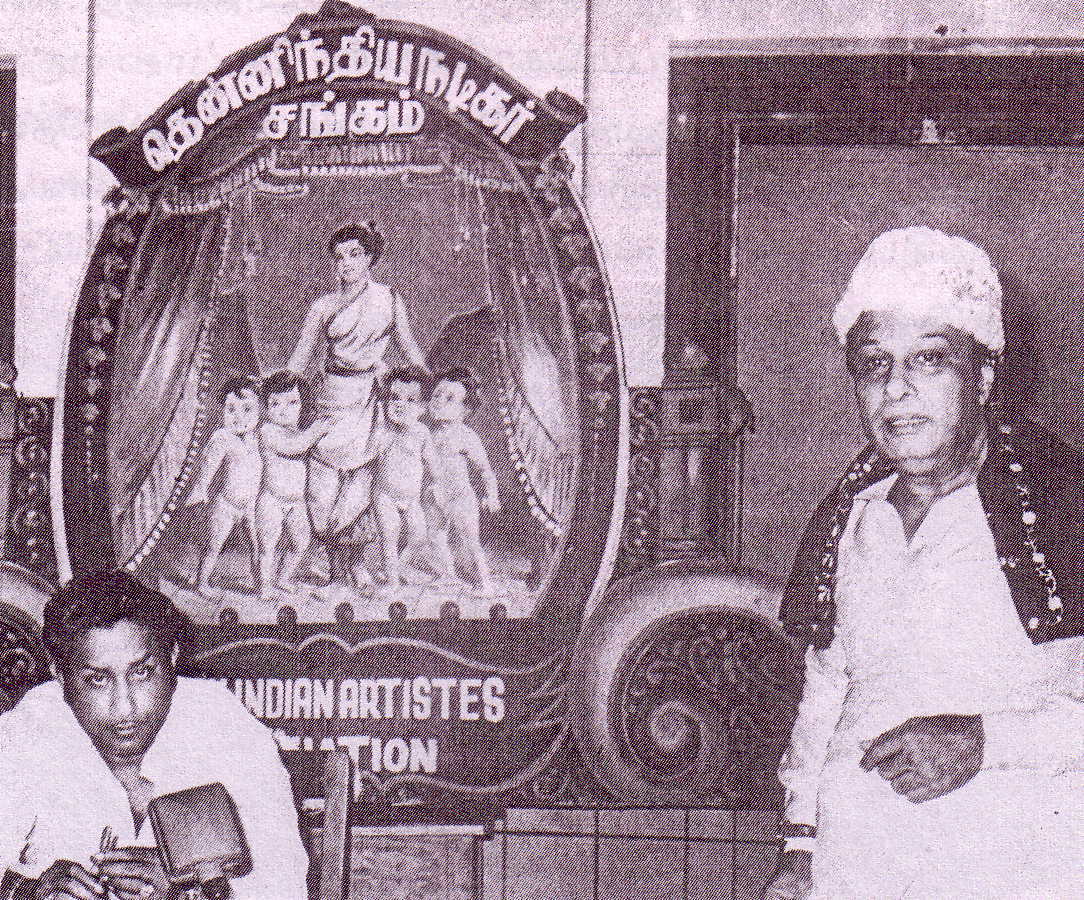 South Indian Artistes Federation Logo, Sivaji Ganesan and MGR