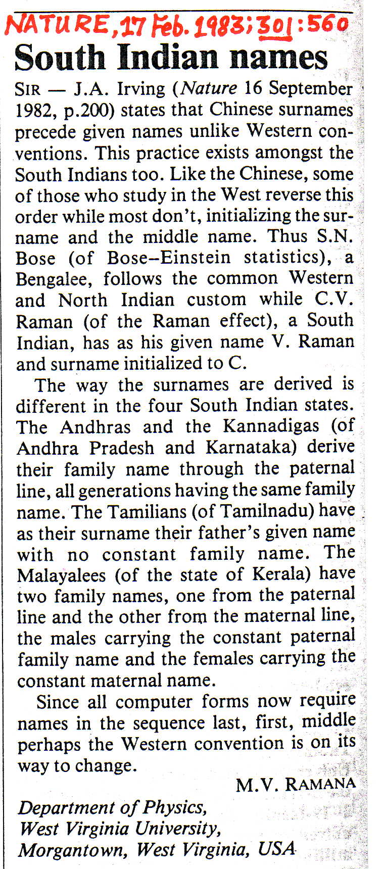 South Indian Names 1983