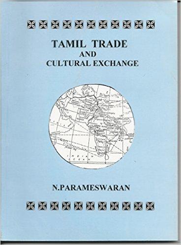 Modern Tamils & the Tamil National Question' – Ilankai Tamil