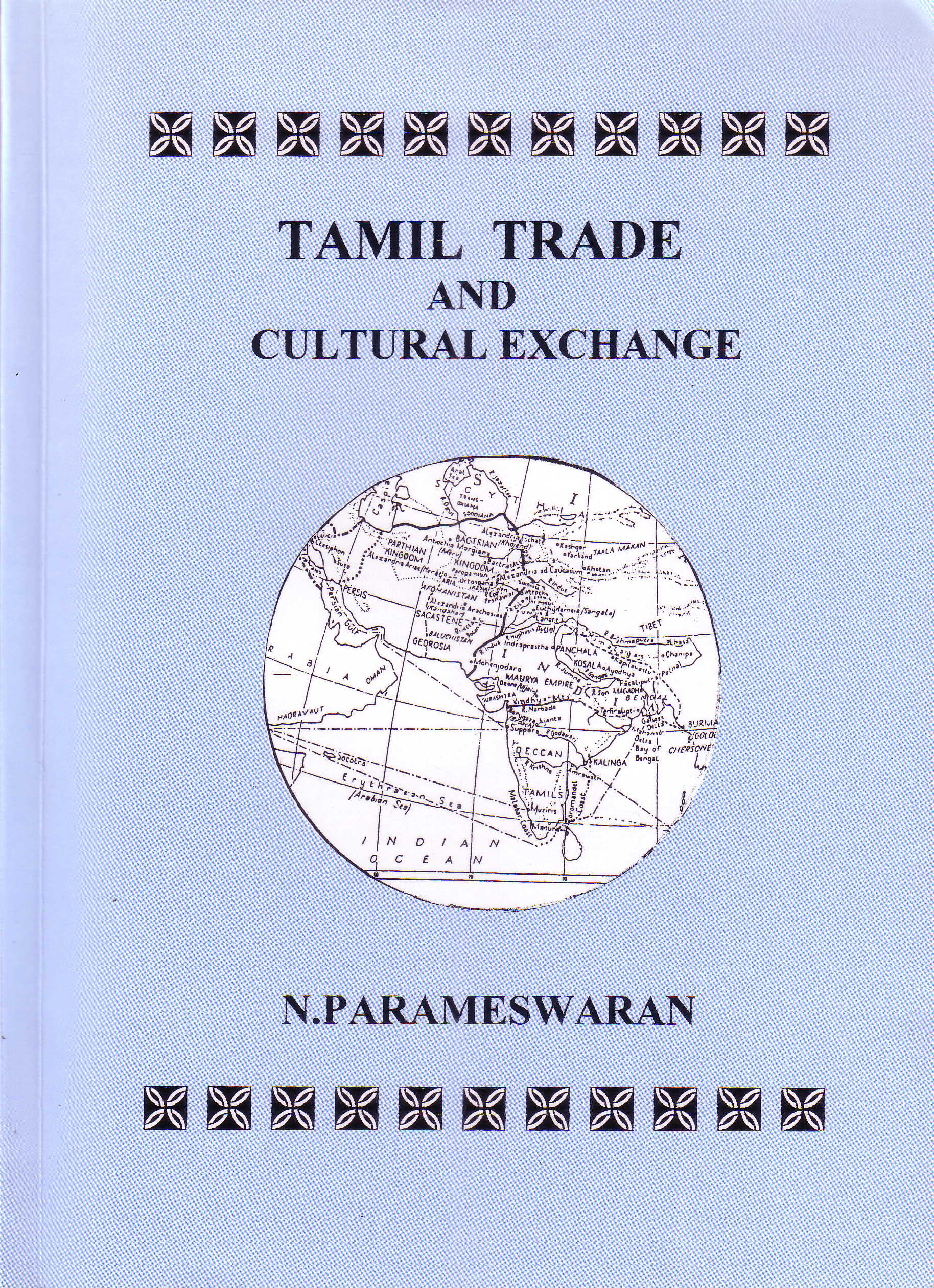 Tamil Trade and Cultural Exchange book cover