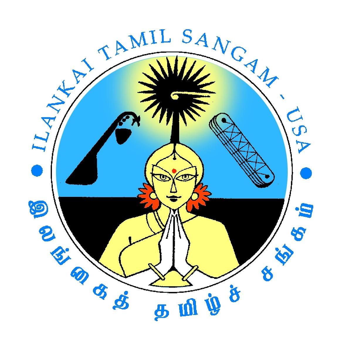 Image result for Ilankai tamil sangam logo