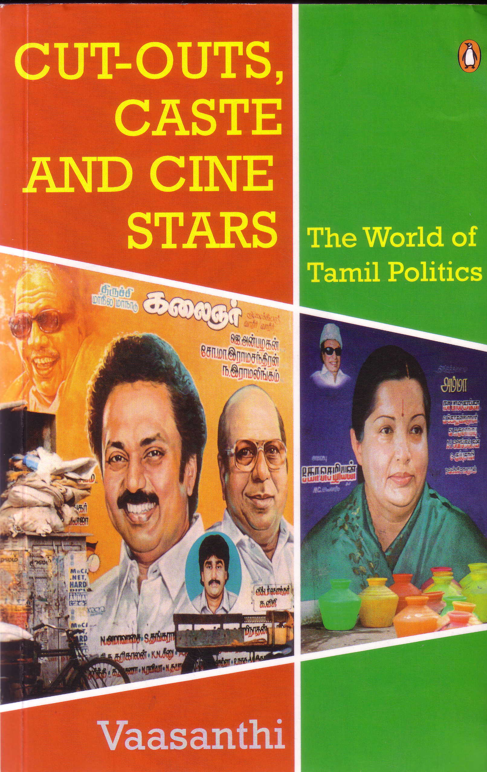 vaasanthi-book-cut-outs-caste-cover