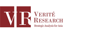 Image result for Verite Research logo