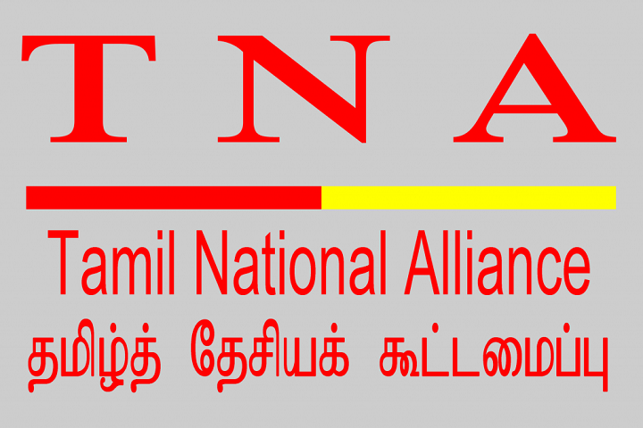 Image result for TNA logo Tamil National Alliance