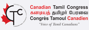 Image result for canadian tamil congress