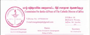 Commission for Justice & Peace of the Catholic Diocese of Jaffna 2018