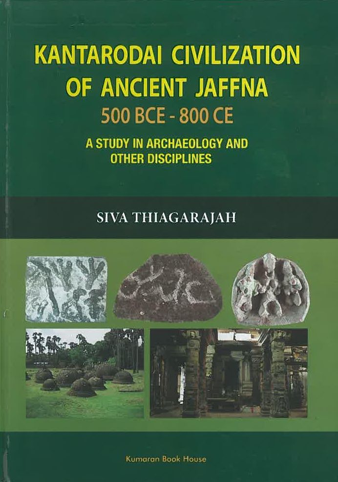 Image result for Kantarodai Civilization of Ancient Jaffna