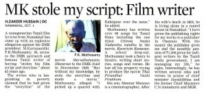 Plagiarism charge on Karunanidhi by lyricist Muthusamy, 2015 Oct 4
